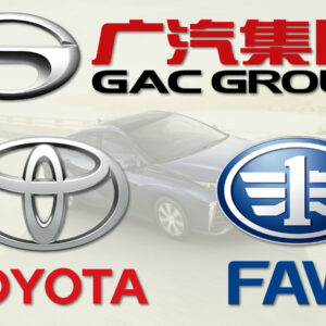 Toyota samen met FAW en GAC