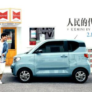 General Motors goedkope elektrische auto Hongguang Mini