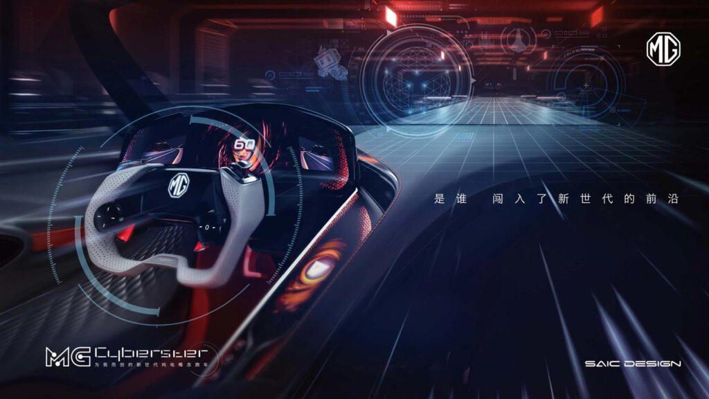 dashboard en stuurwiel MG Cyberster